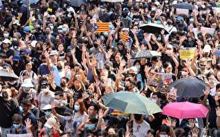 """香港人要求真正一国两制 """"没有搞独立"""""""