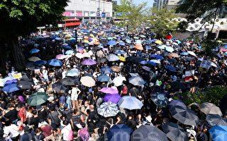 【直播回放】35萬港人10.20遊行 警方狂鎮壓