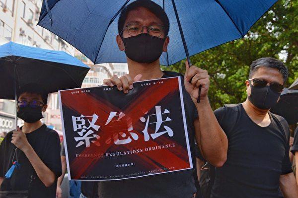 2019年10月20日,香港九龍大遊行,市民步行到尖沙咀參加遊行。圖為民眾舉著「廢除緊急法」標語。(宋碧龍/大紀元)
