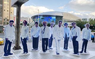 SJ正規9輯成績亮眼 9成員人型立牌下週展出