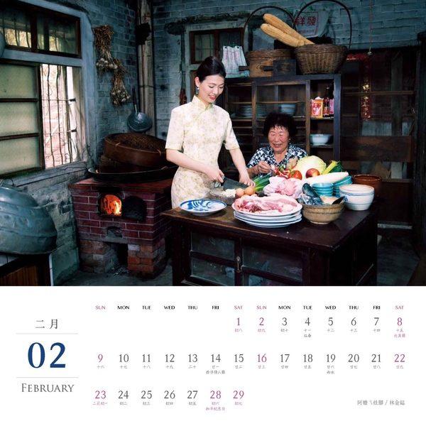 人美心也美 長榮空姐愛心年曆推廣台灣水果