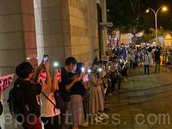 2019年10月23日,香港民眾在英國領事館外組人鏈。(駱亞/大紀元)