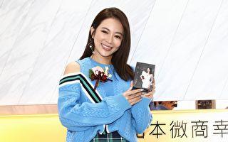 高宇蓁于今(24)日出席品牌咖啡代言活动