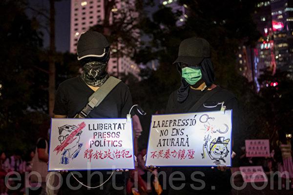 2019年10月24日晚,香港民眾於中環遮打花園發起「香港加泰人權自由集會」,聲援加泰隆尼亞人爭取自由和人權。圖為民眾以展板表達訴求。(余鋼/大紀元)
