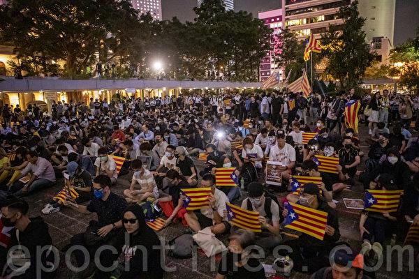 2019年10月24日晚,香港民眾於中環遮打花園發起「香港加泰人權自由集會」,聲援加泰隆尼亞人爭取自由和人權。圖為民眾以象徵加泰隆尼亞共和國的星條旗和標語表達訴求。(余鋼/大紀元)