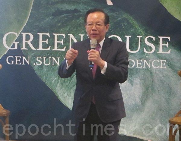 中華民國前財政部長、前駐WTO大使顏慶章,資料照。(鍾元/大紀元)