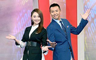 黄鸿升与张文绮搭档主持 首录台语实境节目