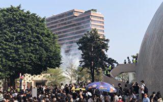 香港市民:警方未警告便放催泪弹