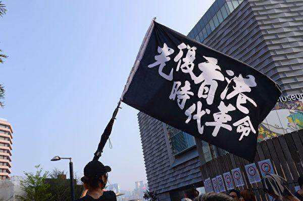 2019年10月27日,香港民眾從梳士巴利花園遊行,追究警方使用暴力。(宋碧龍/大紀元)