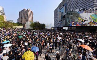 分析:香港危机未解 中共更大麻烦接踵而来