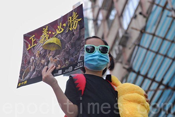 2019年10月27日,香港民眾從梳士巴利花園遊行,追究警方使用暴力。圖在彌敦道。(宋碧龍/大紀元)