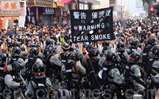 胡烈:香港问题中共才是元凶