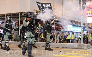 组图:追究警暴集会 港警出动水炮车清场