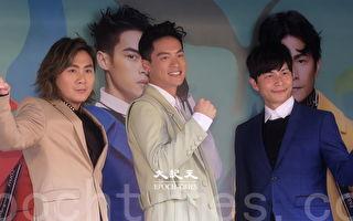 """""""5566""""年底出新歌 3月首度赴高雄开唱"""