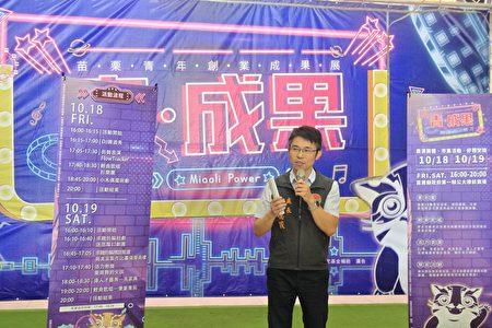 勞青處長彭德俊以青創平台提供創業舞台與交流機會和新商機的展現。