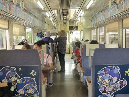滨名湖铁道的彩绘小火车。