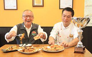 青创店家勇于追梦 经营手工窑烤披萨