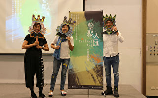 台東文化處出書 刻畫在地藝文創作故事