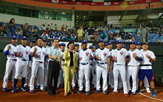 亞洲棒球錦標賽台日賽 斗六棒球場開打