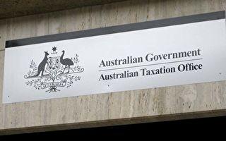 稅務局提醒繳稅人 申報六大誤區