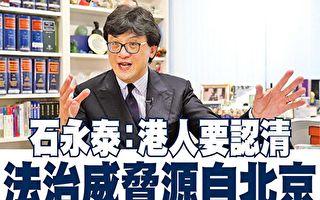 王友群:中共是中国法治最大的破坏者