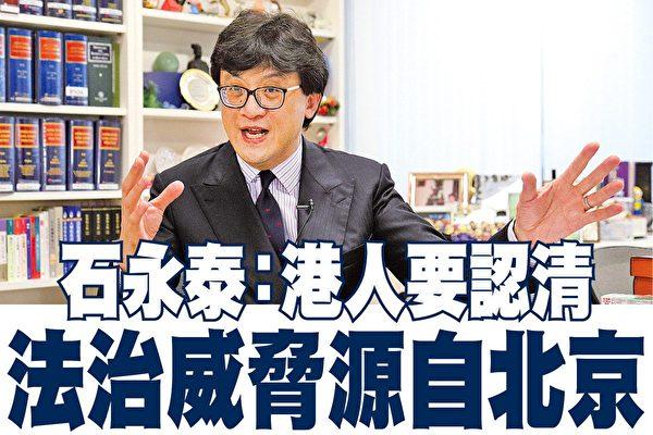 王友群:中共是中國法治最大的破壞者