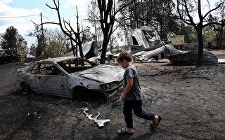 新州東北山火已奪兩命 焚毀40萬公頃土地