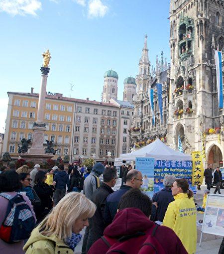 法輪功學員在市中心最繁華的瑪琳廣場舉辦活動。圖為德國統一日(10月3日)的活動場景。(明慧網)