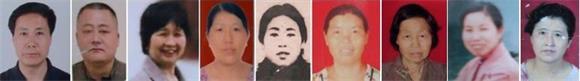 (從左至右)四川被綁架的法輪功學員楊訓成、郭遠俊、黃伯會、尹光素、蔡義鳳、李永芳、李安英、盧尚蓉、萬孟蓉。(明慧網)