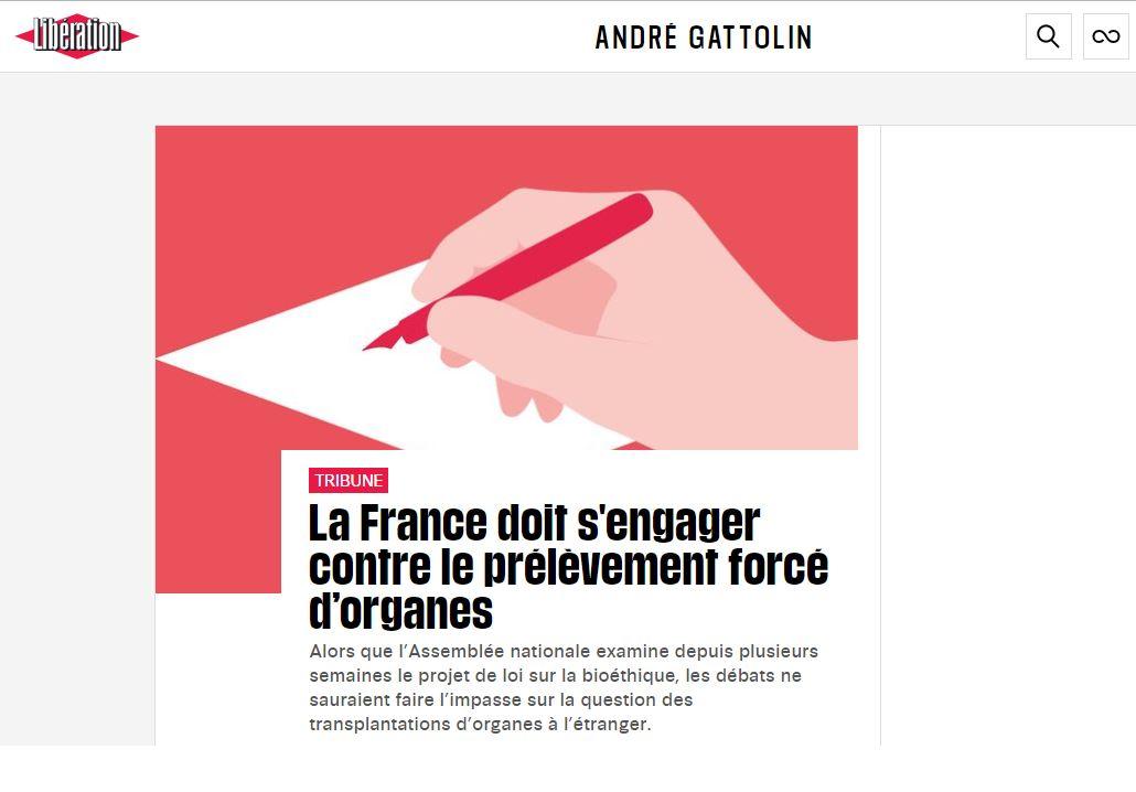 法國解放報:法國應該承諾反對強摘器官