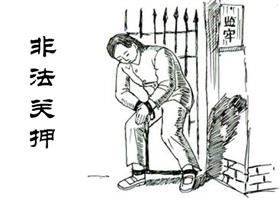 澳法轮功学员回中国探亲被绑架 遭冤判1年