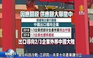 郑灿:中国正经历57年来最糟糕一年