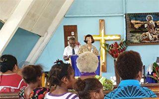 法轮功真相传入太平洋热带岛国瓦努阿图