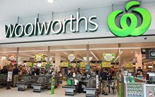 Woolworths自曝 短付員工薪水3億