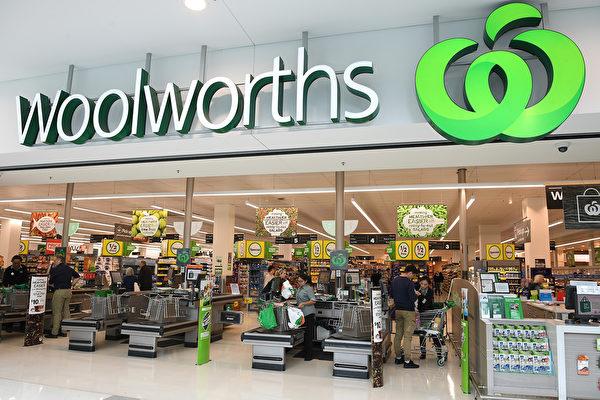 澳洲超市Woolworths