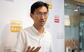 朱凯廸:港台政治互相影响 对中共不能退缩