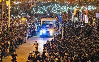 可心:從「反送中」年輕人的態度談香港大陸教育(1)