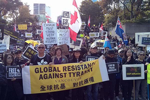 组图:加拿大10城市撑港抗共反极权