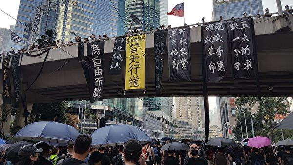 2019年10月1曰,香港銅鑼灣軒尼詩道,天橋上的標語。(林志龍/大紀元)