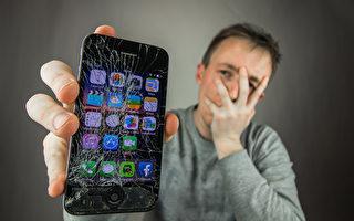 shutterstock, cell phone broken