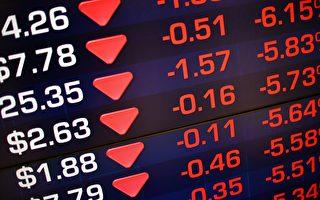 衰退風險加劇 澳洲股市兩天蒸發700億元