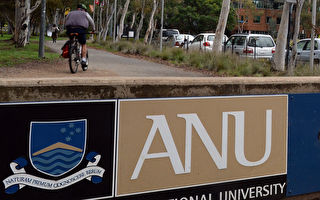 澳洲议会启动调查中共渗透澳大学听证