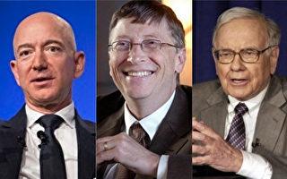乐善好施的亿万富翁慈善家 钱都捐到哪里?