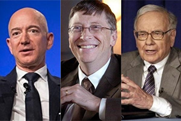 樂善好施的億萬富翁慈善家 錢都捐到哪裡?