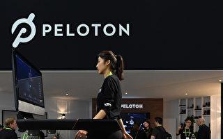 宅經濟帶旺建身器材 Peloton營收暴漲