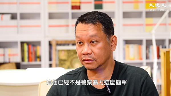 中央政策組前全職顧問、資深傳媒人劉細良接受梁珍採訪。(大紀元影片截圖)