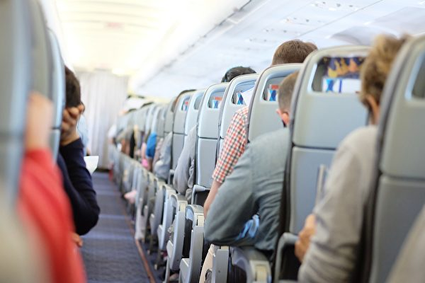 air plane, shutterstock