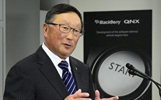 加国CEO薪酬排名 黑莓程守宗高居榜首