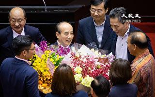 告别演说 王金平:坚持国会自主就能保住民主宪政
