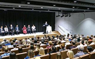 悉尼放映《求救信》 州議員籲制止中共迫害